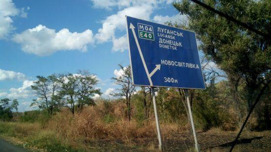 路边的指路牌,前方就是顿涅茨克和卢甘斯克